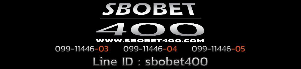 sbobet แทงบอลออนไลน์ผ่านมือถือ สมาชิกใหม่รับฟรีโบนัส 50%